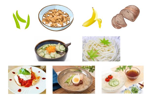 レジスタントスターチを多く含む食材